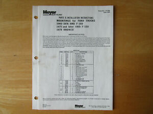 Meyer Snow Plow Mountings For Ford Trucks Parts Installation Instructions 1966