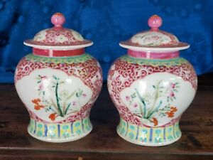 Pair Antique Vintage Porcelain Chinese Famille Rose Porcelain Mirrored Vases