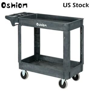 Multi function Utility Service Cart 500 Lbs Capacity 2 Shelves Rolling Tool Cart