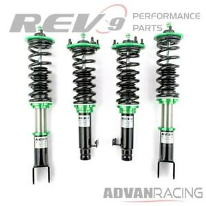 Hyper Street One Lowering Kit Adjustable Coilovers For Honda Accord 08 12