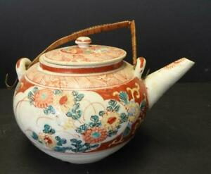 1880s Antique Chinese Imari Teapot With Bamboo Wrap Handle