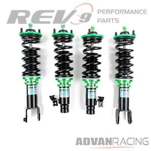 Hyper Street One Lowering Kit Adjustable Coilovers For Integra 94 01 Db Dc