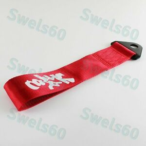 Rare Tow Strap Jdm Racing Sports Red Towing Hook Loop High Strength Universal