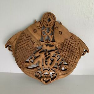Hand Carved Solid Wooden Wall Plaque With 2 Fish Asian Characters 10 X 11
