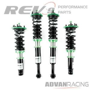 Hyper Street One Lowering Kit Adjustable Coilovers For Acura Tsx 04 08