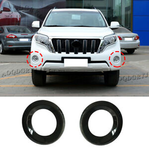 Glossy Black Front Fog Lights Moulding Cover Trim For Toyota Prado Fj150 2014 17