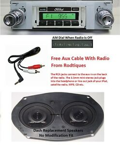 1942 1948 Ford Full Size Car Radio W Dash Speaker Free Aux Cable Stereo 230