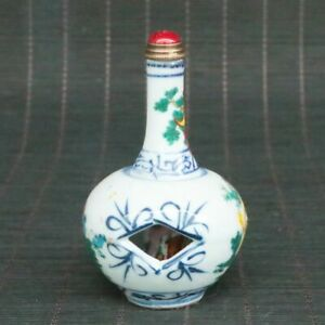 Chinese Handmade Draw Porcelain Exquisite Hollow Set Beauty Snuff Bottle10090
