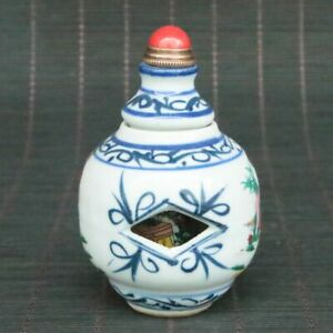 Chinese Handmade Draw Porcelain Exquisite Hollow Set Beauty Snuff Bottle10070