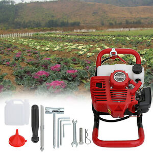 52cc 2 stroke Gasoline Gas One Man Post Hole Digger Earth Auger Machine 2hp