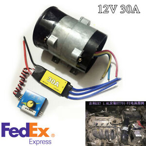 12v Car Electric Turbo Supercharger Air Intake Fan Boost W 30a Brushless Esc Us