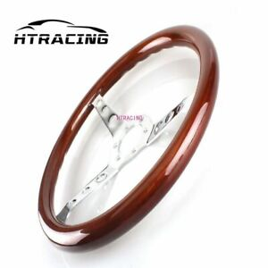 15 380mm Classic Wood Round Hole Spoke Steering Wheel