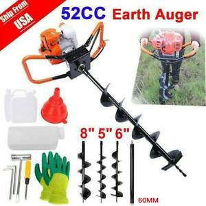 52cc 2 5hp Auger Post Hole Digger Gas Powered 5 6 8 earth Auger Drill Bits Us