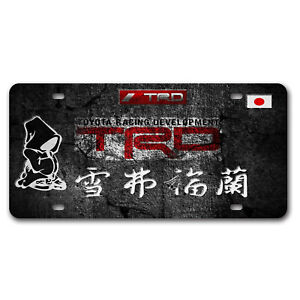 Auto Car Japan Flag Trd Racing Development License Plate Tag Metal Enthusiast