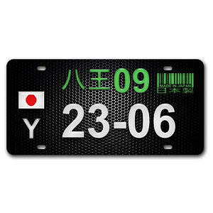 Auto Car Japan City Flag License Plate Tag Cover Metal Racing Enthusiast