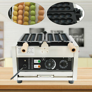 Bubble Waffle Ball Machine Commercial Waffle Bite Maker Stainless Steel Nonstick