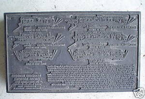 1920 Railroad Crossing Wood Metal Printer Block Phlia