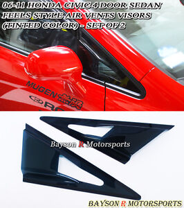 Feels Style Side Mirror Air Duct Vent Visors tinted Fits 06 11 Honda Civic 4dr
