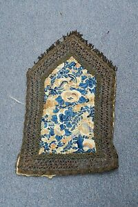 Antique Chinese Silk Embroidery Bats Bag With Gold Thread Trim Accents 11 X19