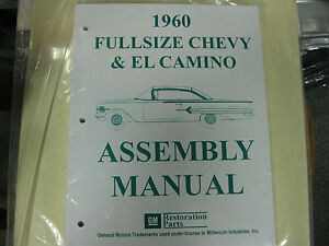 1960 60 Fullsize Chevy El Camino All Models Assembly Manual