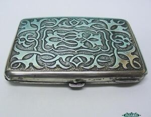Victorian Sterling Silver Aide Memoire Card Case Sampson Mordan London 1894