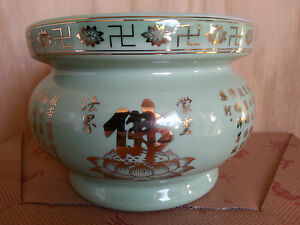 Collection Chinese Buddha Porcelain Incense Burner Bowl 5 5 R