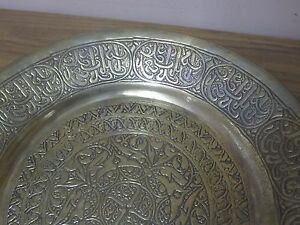 Vintage Turkish Arabic Etched Copper Brass 12 Tray Plate Islamic Verse