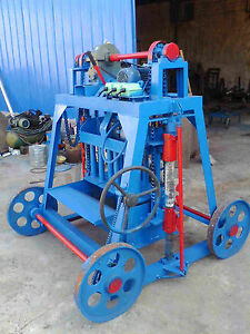 New Concrete Blocks Making Machine Movable Cement Bricks Make 4 Blocks A Time