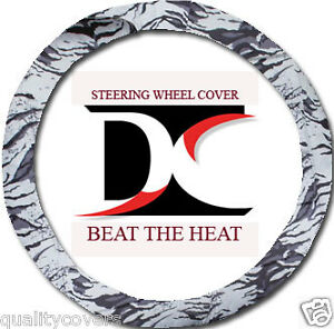 Cool Tiger Gray Steering Wheel Cover Goodquality Smooth