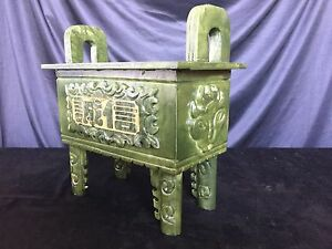 9 Green Jade Incense Burner Urn Pj53