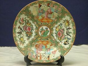 Excellent Antique Chinese Export 1st Edition 1850 S Rose Medallion 9 1 2 Plate
