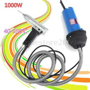 1000w Hot Air Welding Gun Pistol Plastic Welder Heat Gun Hot Gas Welder Set Kit