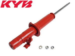 Front Left Shock Absorber Kyb Agx 741006 For Acura Integra Honda Civic Del Sol