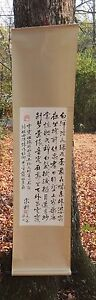 Fine Chinese Calligraphy Poem Scroll Ink Paper 2 Red Seal On Silk