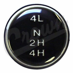 Dana 300 Shift Knob Insert 1980 To 1986 For Jeep Cj5 Cj7 Cj8 Crown X J3241430