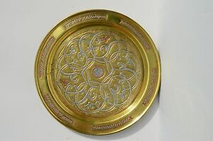 Gorgeous Bronze Brass Silver Inlay Islamic Persian Arabic Plate Excellent 13