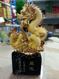 6 5h Chinese Feng Shui Dragon Statue Lucky Wealth Figurine Gift