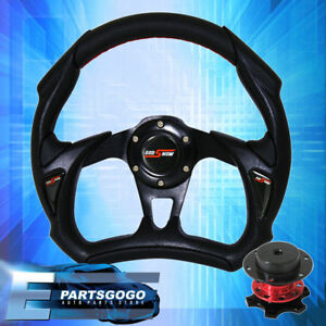 Universal Black Steering Wheel Battle Red Hub Quick Release Godsnow Horn