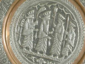 Vintage Copper Hand Etched Persepolis Persian Tray Ghalamzani 12 Wall Art Plate