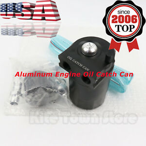 Black Cylinder Aluminum Engine Oil Catch Reservoir Breather Tank can W Filterus