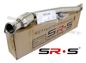 Srs Over Pipe And Front Pipe For 14 15 16 17 Brz Gt 86 Downpipe Exhaust Fits Subaru