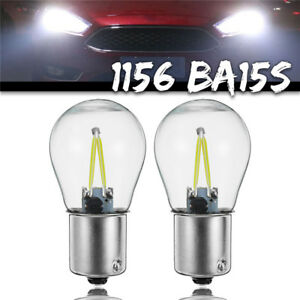 2x 1156 Ba15s P21w Cob White Led Turn Signal Light Reverse Backup Lamp Bulb 12v