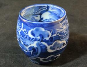Chinese Blue White Porcelain Cup Or Brush Pot Unusual Mark On Bottom
