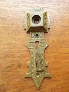 Antique Fancy Ornate Victorian Eastlake Brass Entry Door Doorplate C1885