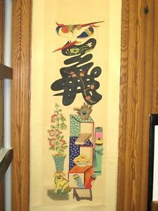 Vintage Chinese Hand Paint Long Scroll Painting Hanging Decor