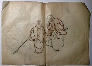 2435 Original 19th C Japanese Graphite Chalk Drawing On Tissue Elder