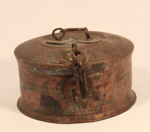 1800 S Antique Old Brass Hand Carved Indian Badmeri Chapati Box