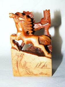 Vintage Chinese 2 Horse Carved Shoushan Stone Seal Stamp Signet Ekhaml Free Ship