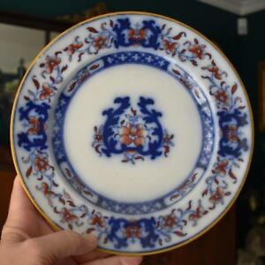 Lovely Mintons Antique Flow Blue And Rouge Colored Luncheon Plate W Mustard Trim