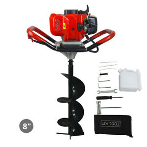 2 2hp 52cc Earth Auger Gas Powered Soil Digger Planting Trees 8 Drill Bit